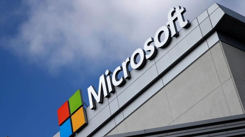 Суд разрешил Microsoft не передавать властям США письма пользователей