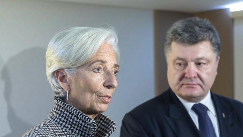 В МВФ пообещали учесть задолженность Украины перед Россией