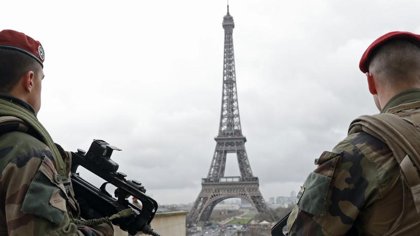 ЧП во время ЧП: что такое «режим чрезвычайного положения» во Франции