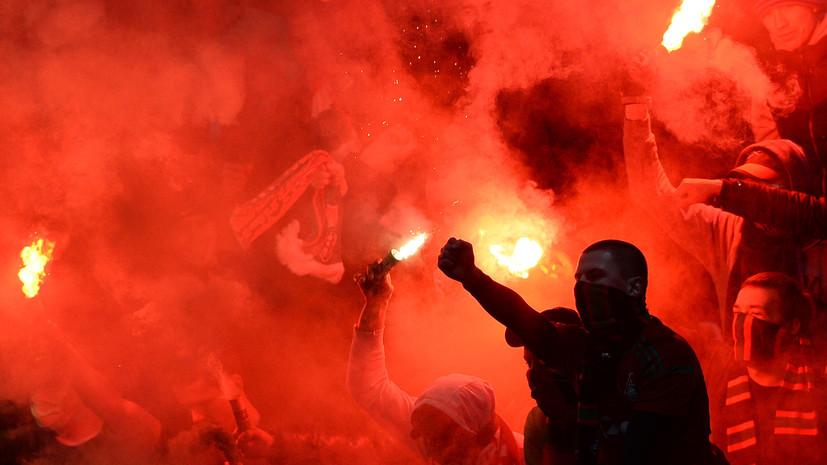 МВД России опубликовало чёрный список болельщиков