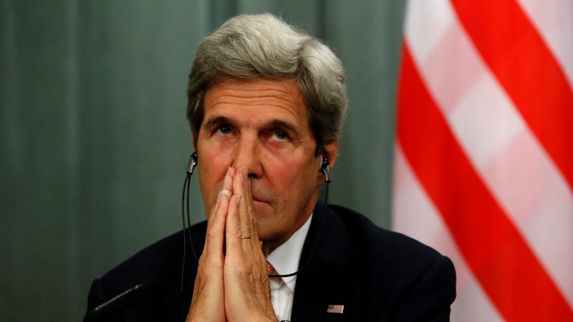 Джон Керри опроверг причастность США к попытке госпереворота в Турции