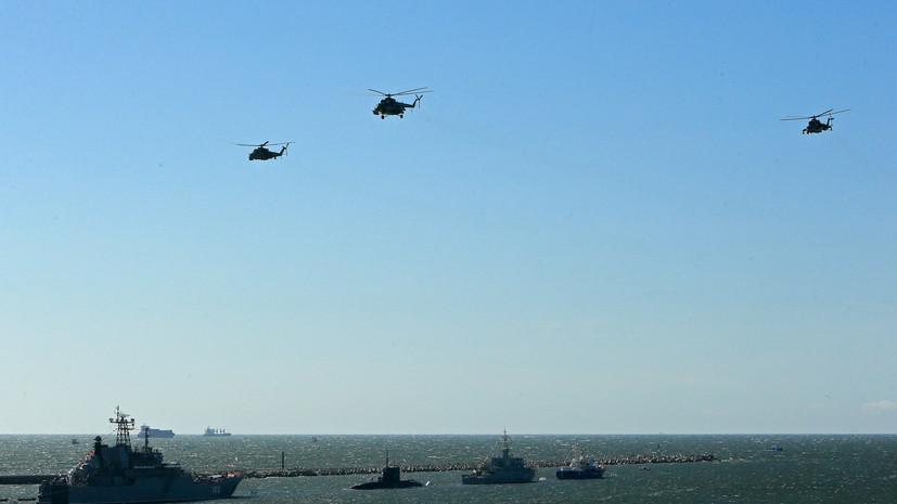 Главком ВМФ поздравил лётчиков флота со 100-летием морской авиации РФ