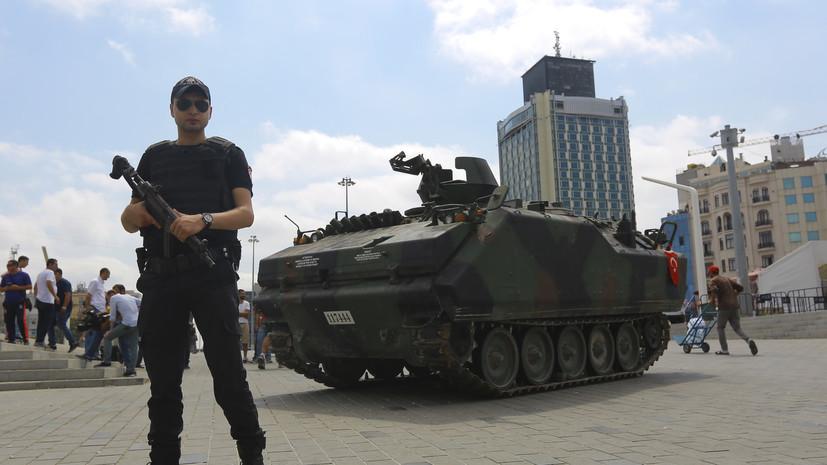 Сбивать вертолёты, перебросить спецназ: в Стамбуле приняты чрезвычайные меры безопасности