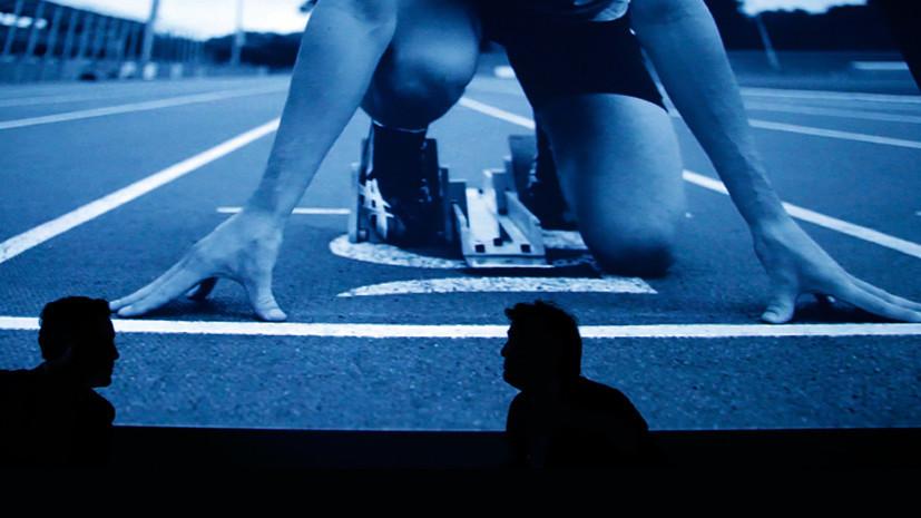 Доклад комиссии WADA о допинге в российском спорте. Хроника событий