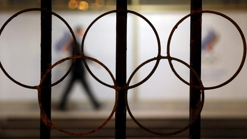 «Минус для всего спорта»: представители спортивного мира России о докладе комиссии WADA
