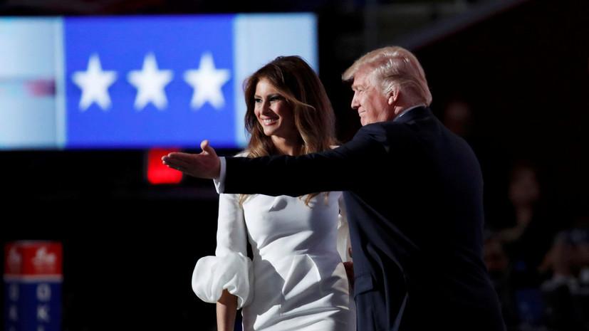 Сойдёт и так: Меланья Трамп повторила речь Мишель Обамы