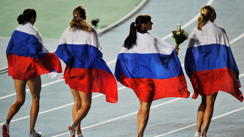 МОК не будет отстранять сборную России от ОИ-2016 до решения CAS