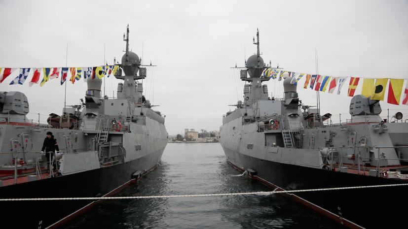 Впечатлят «Калибром»: новинки ВМФ, которые впервые покажут на параде в Севастополе