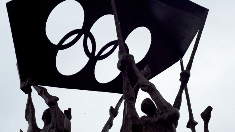 «Олимпийское движение может оказаться расколото»: эксперты комментируют заявление МОК