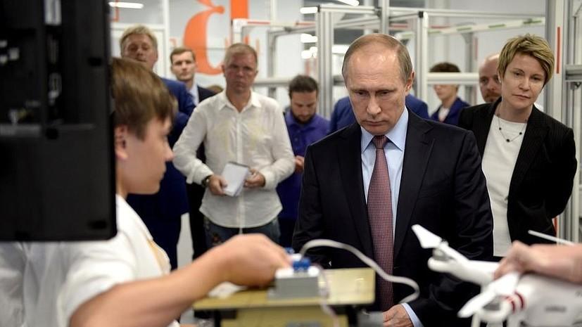 Владимир Путин посетил образовательный центр для одарённых детей «Сириус»