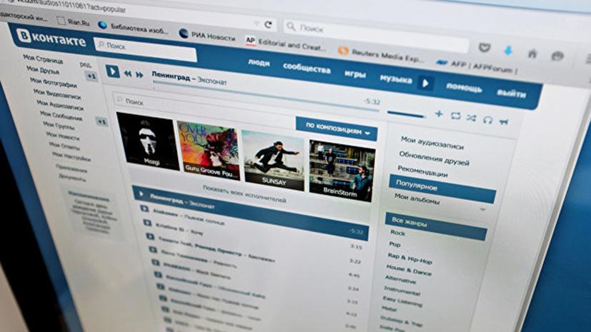 «ВКонтакте» больше мне не нужен»: что думают пользователи о платной музыке