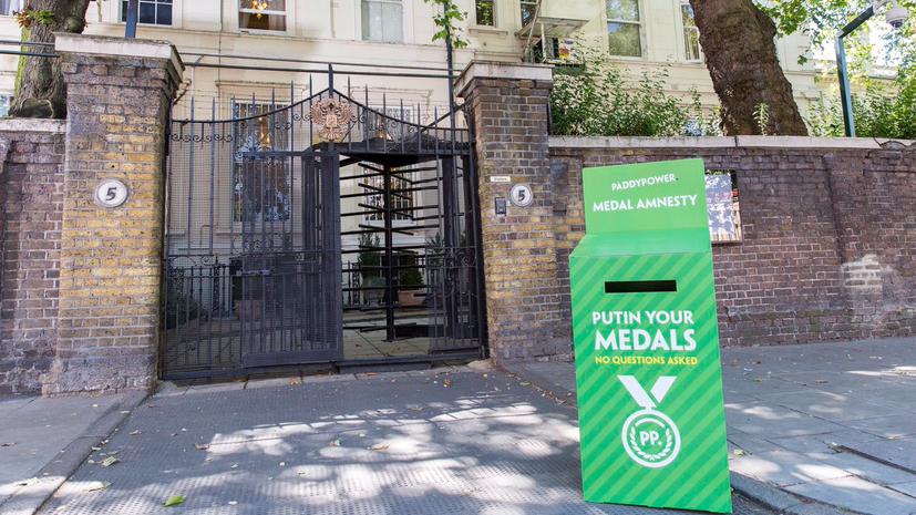«Уничтожили Олимпиаду политикой»: В соцсетях раскритиковали акцию Putin your medals