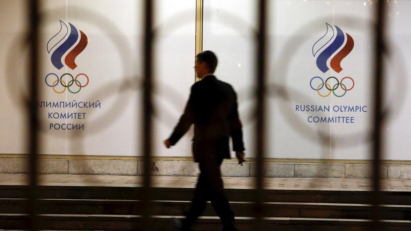 Дело о царапинах: чего на самом деле стоят обвинения комиссии WADA