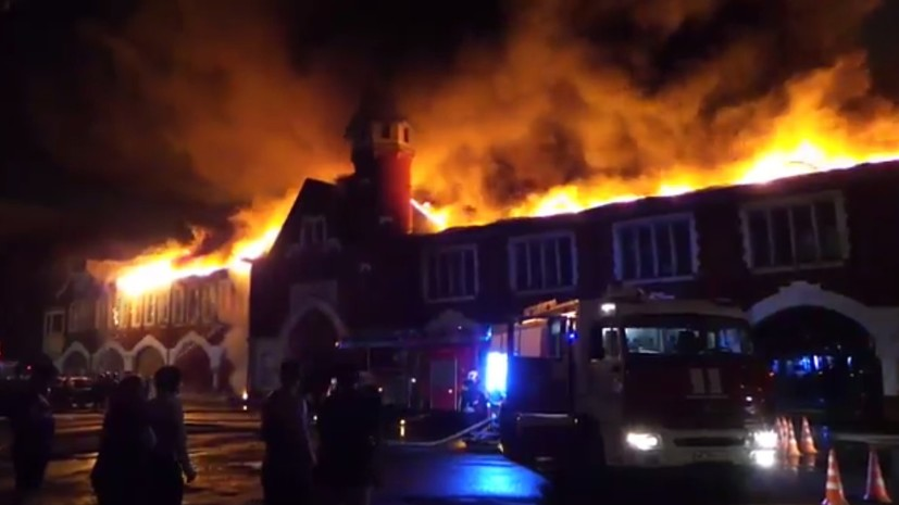 На Кутузовском проспекте в Москве произошёл крупный пожар