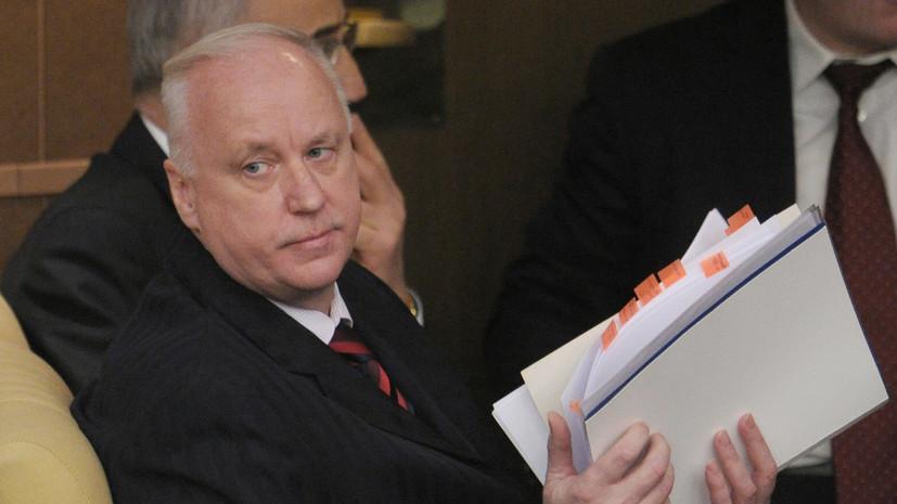 Бастрыкин лично открыл дело на служащих СК