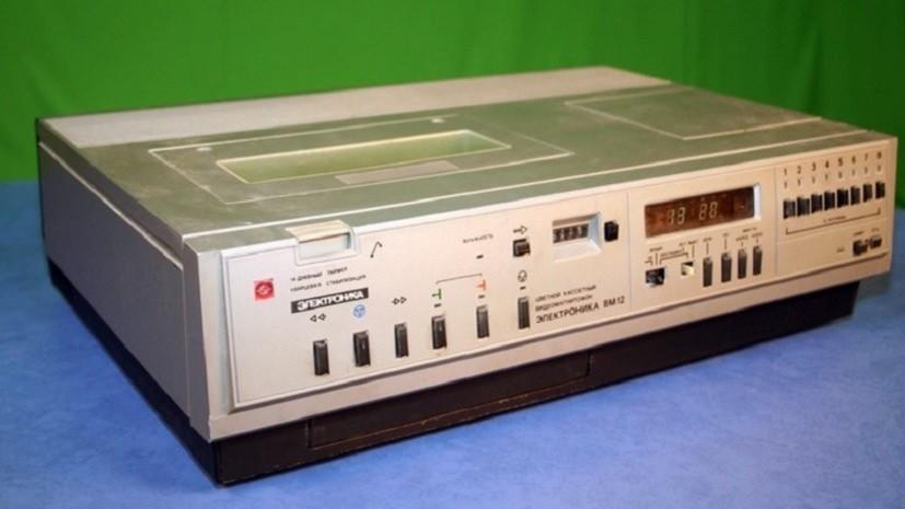 Вспомнить всё: VHS окончательно уходит в историю