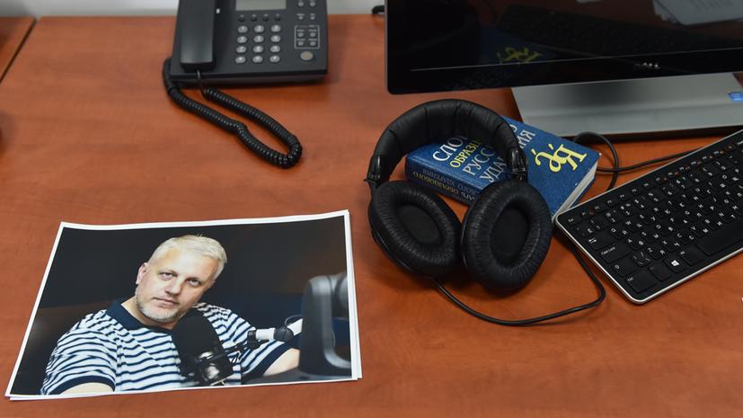 Цена слова: как журналистика на Украине стала смертельно опасной профессией