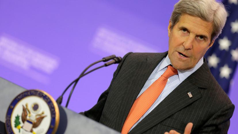 Джон Керри: Россия и США добились прогресса по ситуации в Сирии