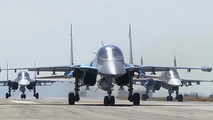 Источник: Назначен новый командующий группировкой российских ВС в Сирии