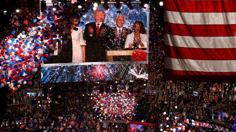 Головная боль: республиканский съезд и его шляпы