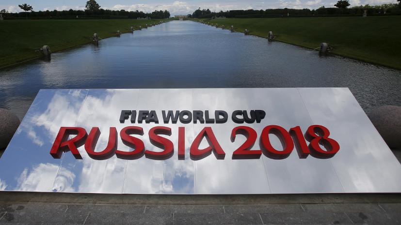 Виталий Мутко: ФИФА не лишит Россию права на проведение ЧМ-2018