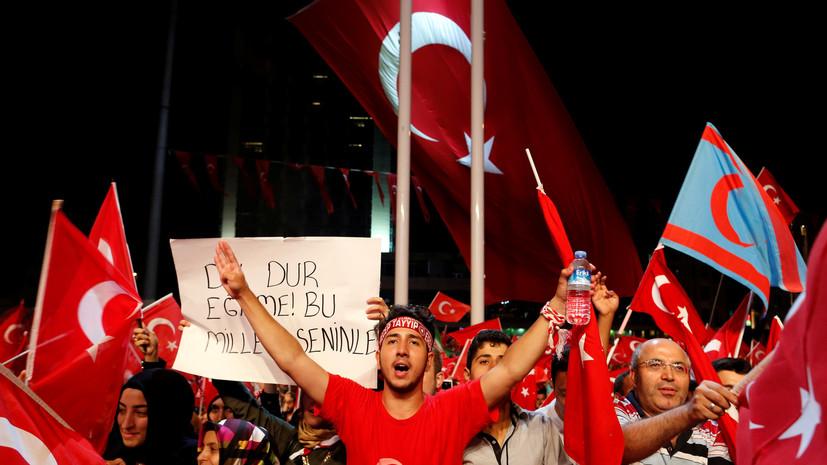 МИД Турции: Россия оказала нам наибольшую поддержку во время мятежа