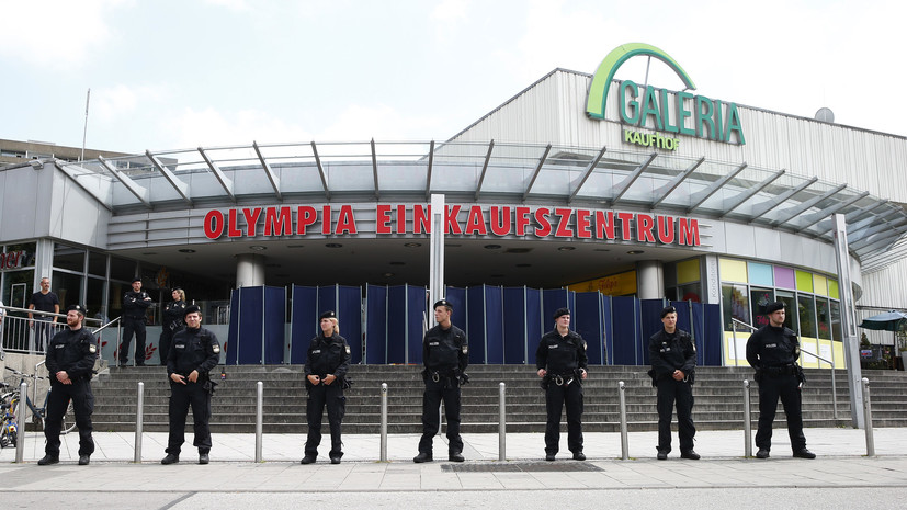 Вице-канцлер ФРГ призвал ограничить доступ к оружию после стрельбы в Мюнхене