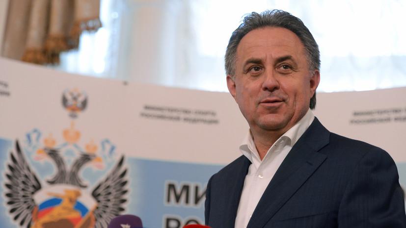 Мутко попросил IAAF пересмотреть решение о недопуске российских легкоатлетов на ОИ