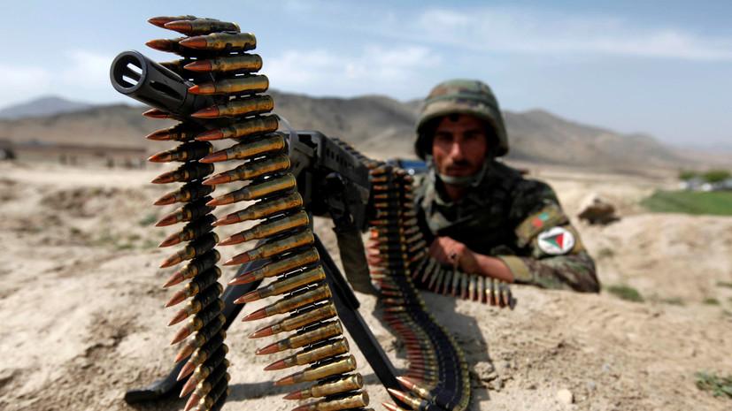 Афганистан попросит у России помощи в борьбе с ИГ