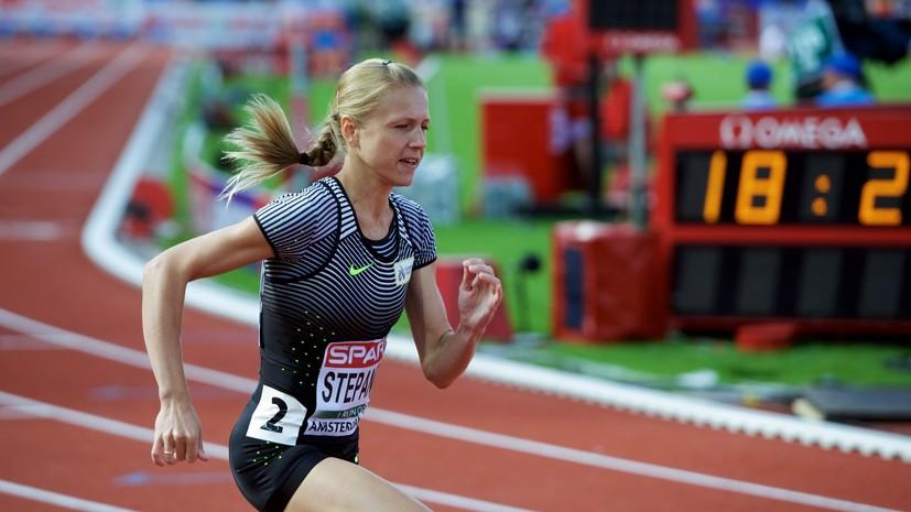 За что боролась: справедливо ли отстранение Юлии Степановой от Олимпиады-2016