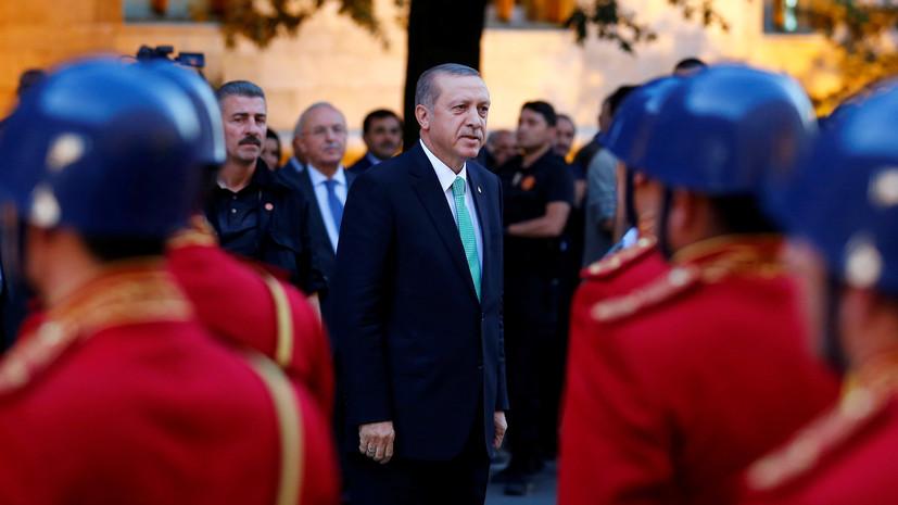 Президентское государство против «параллельного»: куда движется Турция Эрдогана