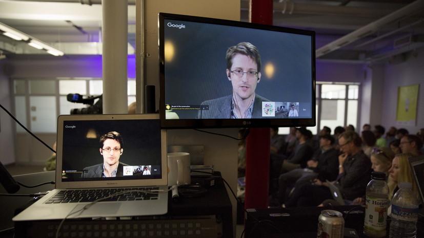 Эдвард Сноуден: Правительство США санкционировало атаки хакеров на политические партии