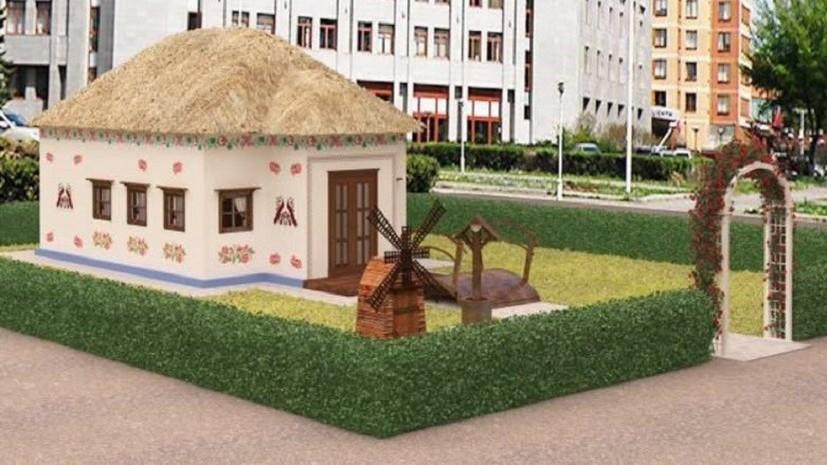 Сделаем это по-быстрому: Саакашвили открывает хату экспресс-свадеб