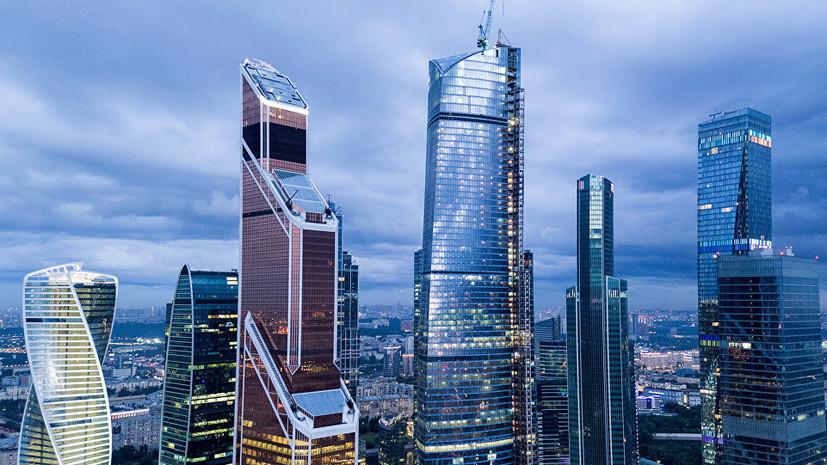 От каменоломни до мэрии: как «Москва-Сити» строилась