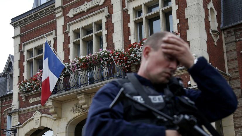 Полицию Франции предупреждали об атаке на церковь в пригороде Руана