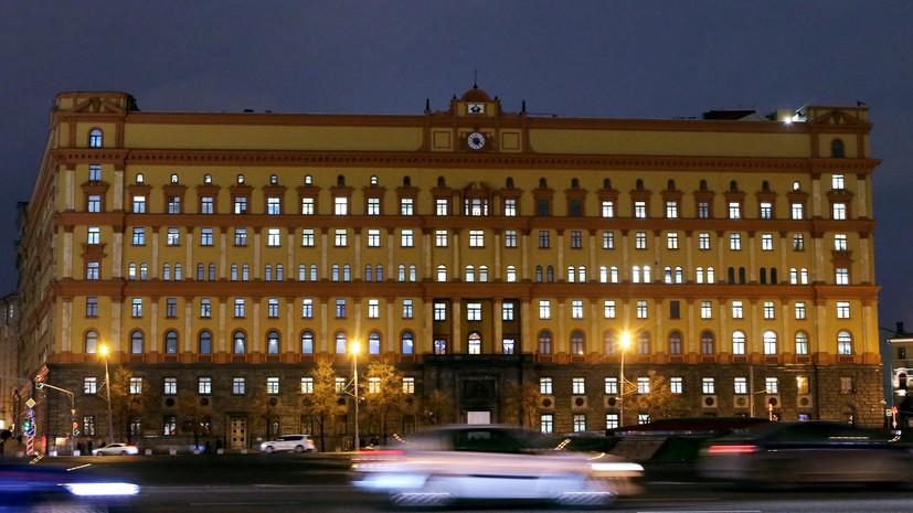Глава ФСБ: Терроризм постоянно мутирует