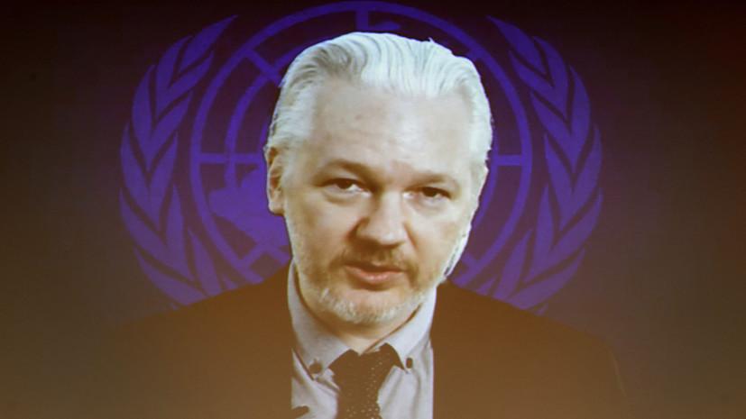 Джулиан Ассанж: У WikiLeaks есть ещё документы по президентской кампании Клинтон