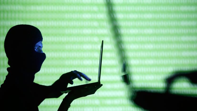 ФСБ: Компьютеры российских госструктур подверглись атаке вируса-шпиона