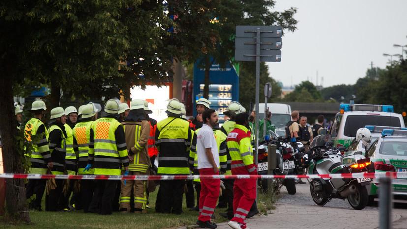 Вокзал и ТЦ были эвакуированы в Мюнхене из-за угрозы теракта