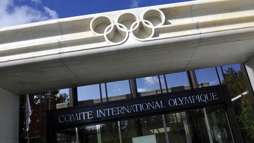 МОК назвал условие участия российских тяжелоатлетов в Олимпиаде