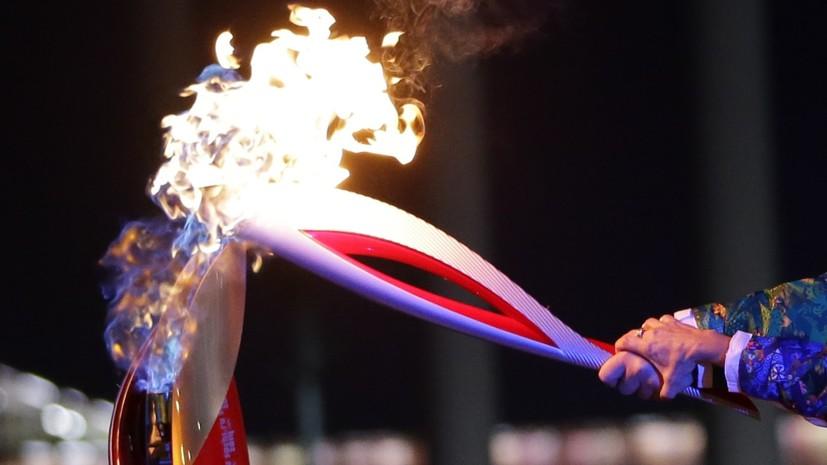 Зажигай: история путешествий олимпийского огня