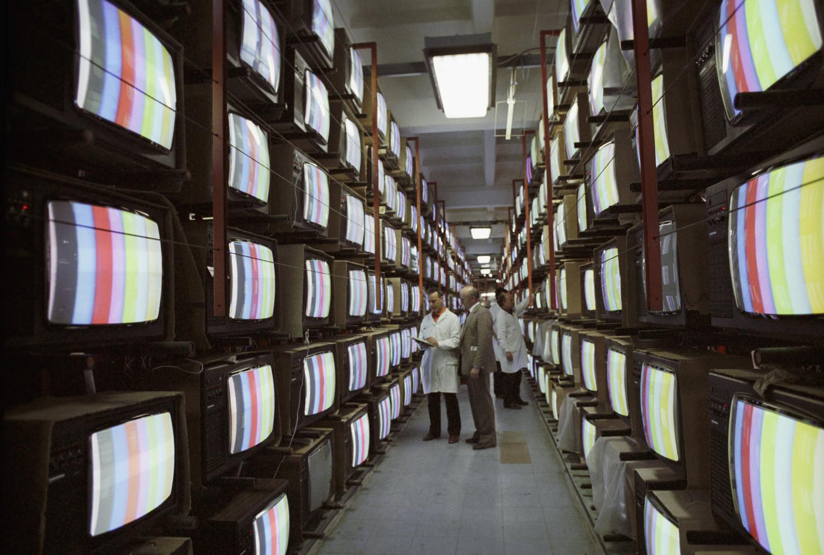 Не переключайтесь: телевизионной рекламе исполнилось 75 лет