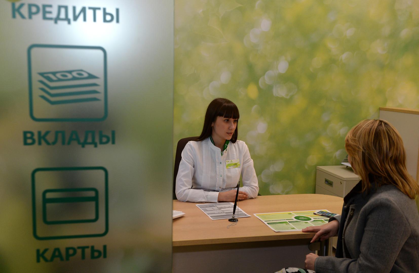 В Госдуме предложили ограничить сумму долга по потребкредиту
