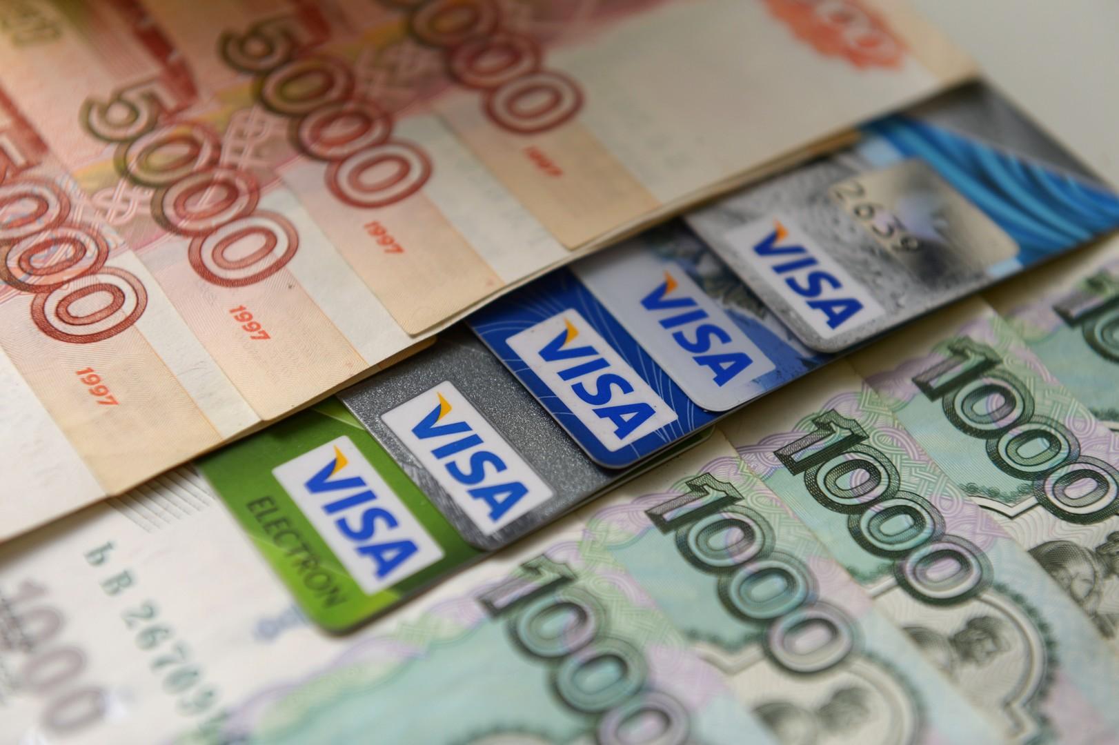 Россияне смогут получить пенсионные накопления в виде единовременной выплаты