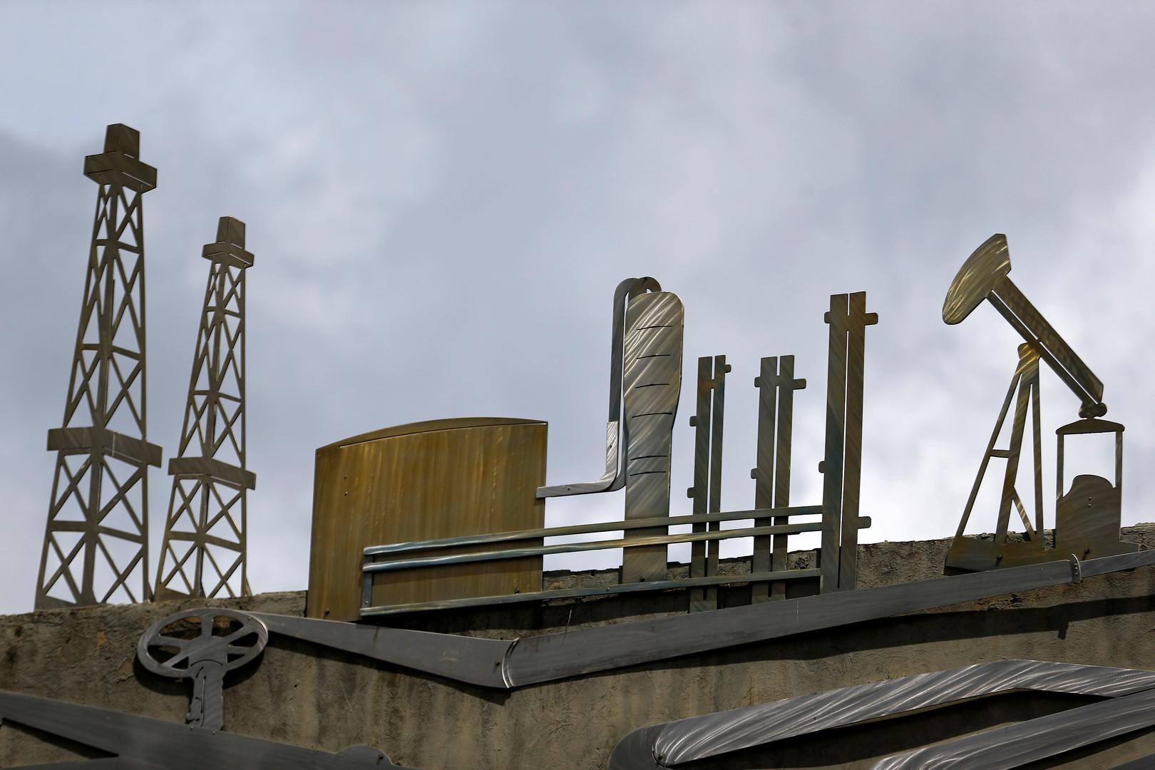 МВФ: Цена барреля нефти к 2020 году может вырасти до $75