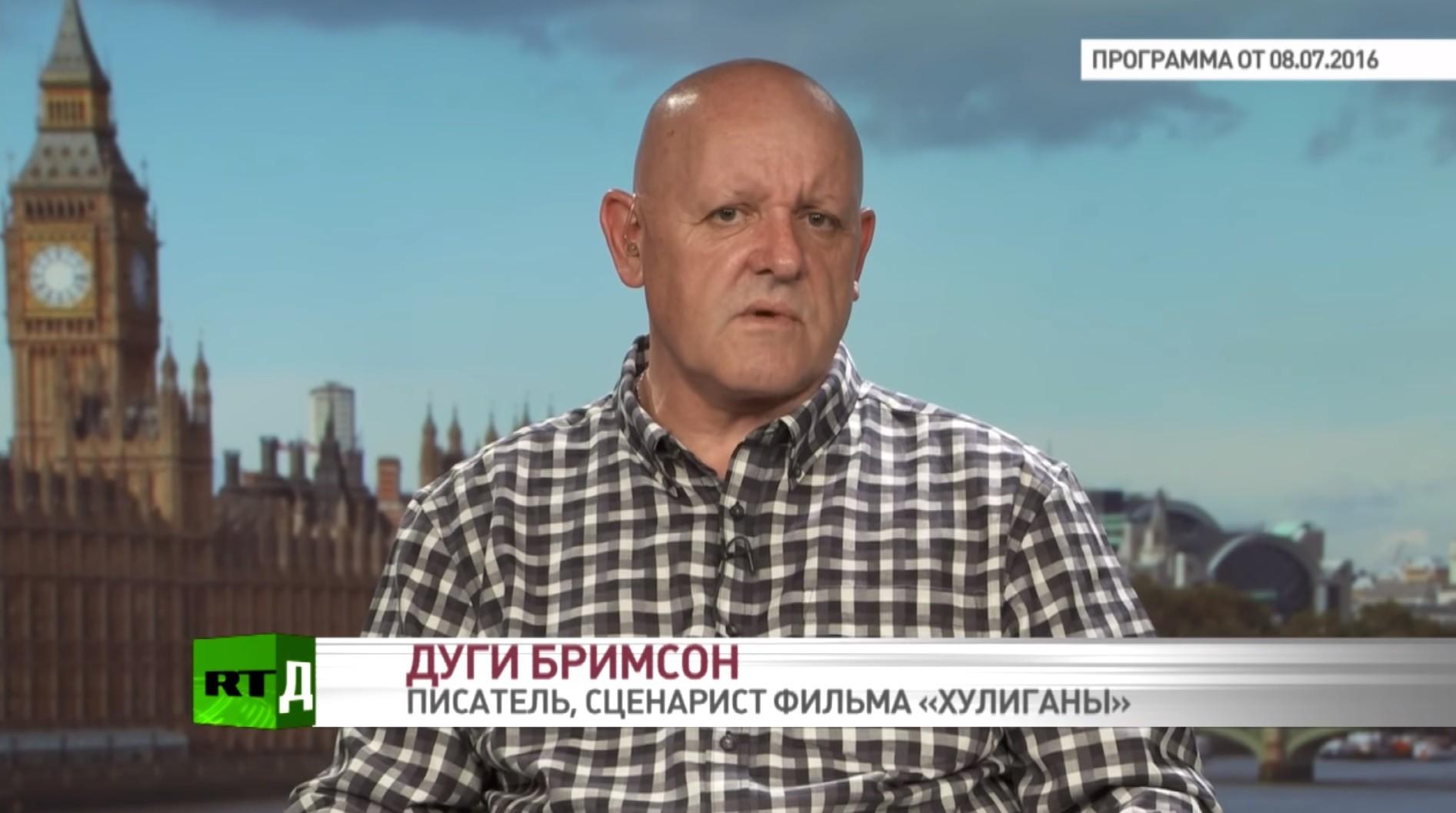 Дуги Бримсон на RTД: Британские СМИ демонизируют российских фанатов