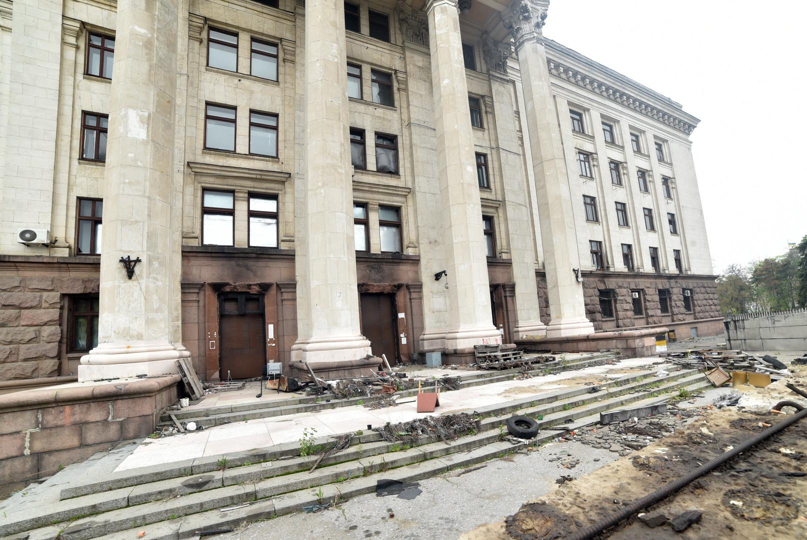 ООН требует тщательно расследовать события на Майдане и в Одессе