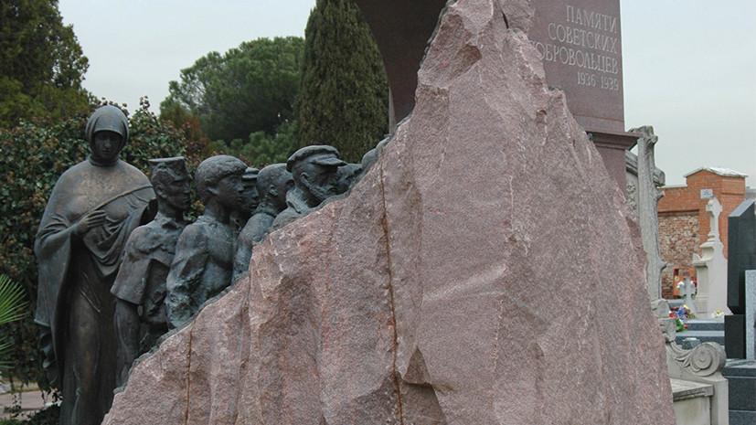 В 1989 году на мадридском кладбище Фуэнкарраль был установлен памятник советским добровольцам, воевавшим в Испании в годы гражданской войны, скульптор Рукавишников