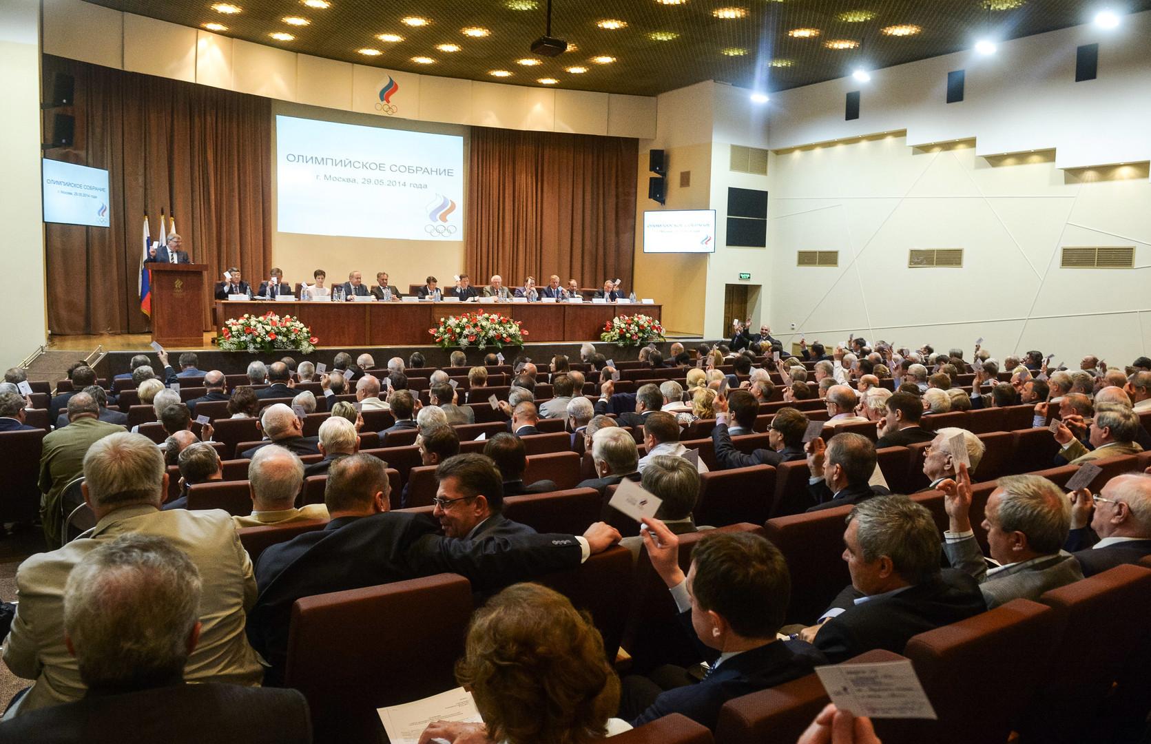 ОКР: Заявления комиссии WADA требуют всестороннего расследования
