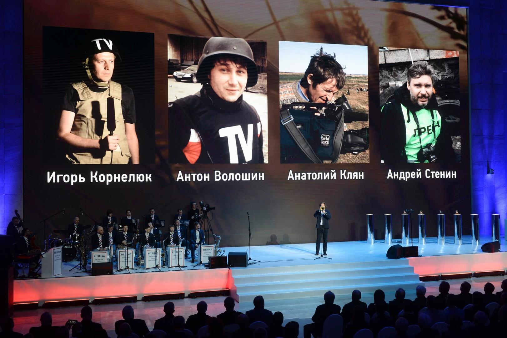 Экран с портретами журналистов, погибших во время военных действий на Украине